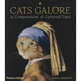 Herbert S. Cats Galore. A Compendium of Cultured Cats