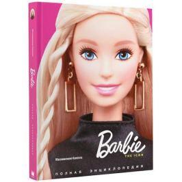 Капелла М. Барби: The Icon. Полная энциклопедия
