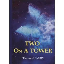 Hardy T. Two On A Tower