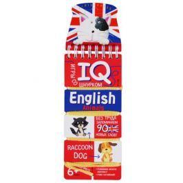 IQ-игры со шнурком. English. Animals/Животные