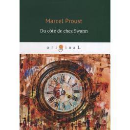 Proust M. Du cote de chez Swann