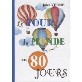 Verne J. Le Tour Du Monde En 80 Jours