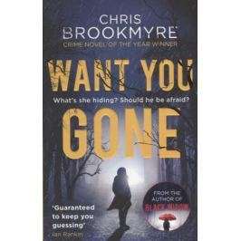 Brookmyre C. Want You Gone