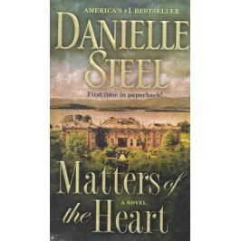 Steel D. Matters of the Heart