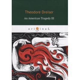 Dreiser T. An American Tragedy III