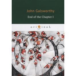Galsworthy J. End of the Chapter I