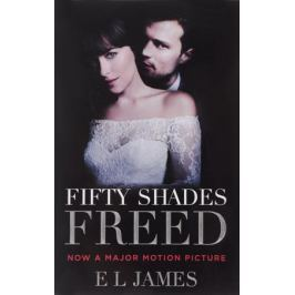 James E. Fifty Shades Freed