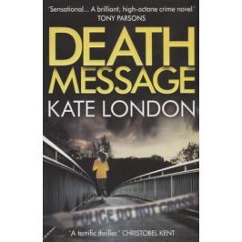 London K. Death Message