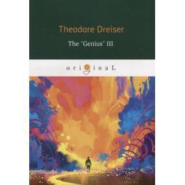Dreiser T. The