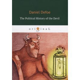 Defoe D. The Political History of the Devil