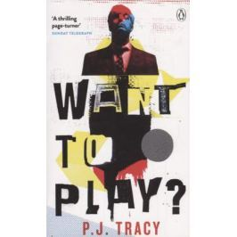 Tracy P. Want to Play?