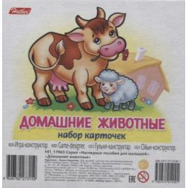 Баранова И. (худ.)