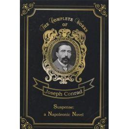Conrad J. Suspense. A Napoleonic Novel