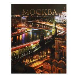 Шпикалов А. Москва