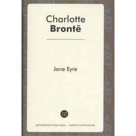 Bronte Ch. Jane Eyre