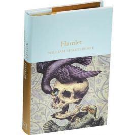 Shakespeare W. Hamlet