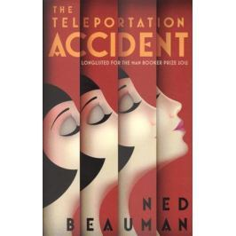 Beauman N. The Teleportation Accident