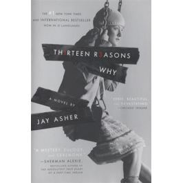 Asher J. Thirteen Reasons Why