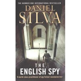 Silva D. The English Spy