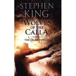 King S. Wolves of the Calla