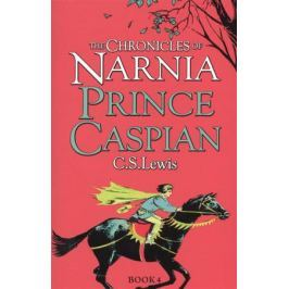 Lewis C. Prince Caspian. The Chronicles of Narnia. Book 4