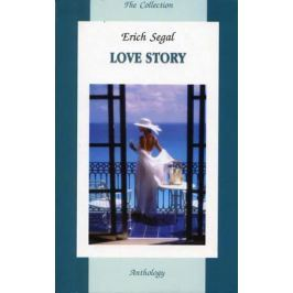 Segal E. Love story