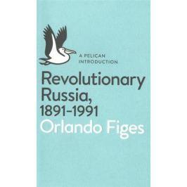 Figes O. Revolutionary Russia, 1891-1991