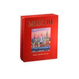 Гейдор Т., Павлинов П., Раскин А. Альбом Москва / Moscow: History. Architecture. Art