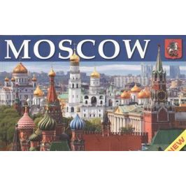 Лобанова Т. Moscow. Monuments of architecture , cathedrals, churches, museums and theatres