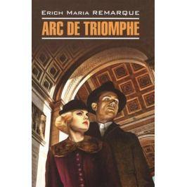 Remarque E.-M. Arc De Triomphe