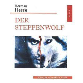Hesse H. Der Steppenwolf