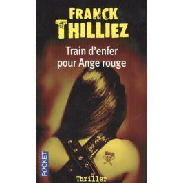 Thilliez F. Train d'enfer pour Ange rouge