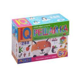 Решай-ка. Увлекательная и быстрая подготовка к школе. Рассуждаем вместе с мамой (5-7 лет) (288 игр) (144 карточки)