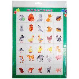 Гайдель Е. (ред.) Животные. Умные карточки-пазлы для вашего малыша