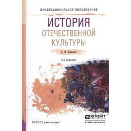 Маршак С., Сутеев В., Чуковский К., Остер Г., Успенский Э. Все, что нужно прочитать малышам от 1 до 3 лет