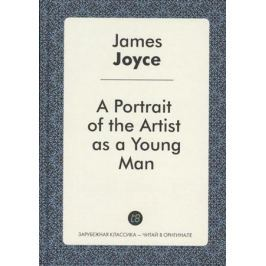 Joyce J. A Portrait of the Artist as a Young Man