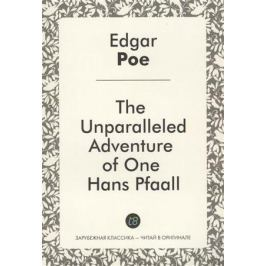 Poe E. The Unparalleled Adventure of One Hans Pfaall