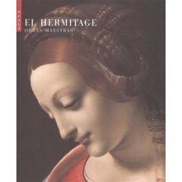 Piotrovsky M. El Hermitage: Obras maestras