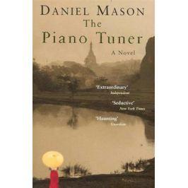 Mason D. The Piano Tuner