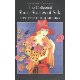 Munro H. The Collected Short Stories of Saki