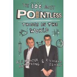 Armstrong A., Osman R. The 100 Most Pointless Things in the World