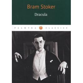 Stoker B. Drakula