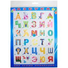 Гавердовская Т. (ред.) Азбука для самых маленьких. Умные карточки-пазлы для вашего малыша