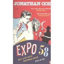 Coe J. Expo 58