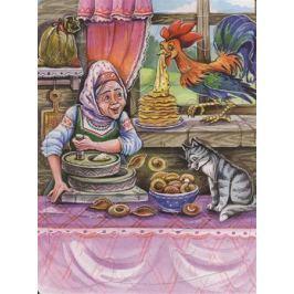 Гетцель В. (ред.) Петушок и чудо-меленка. Читаем и собираем сказку