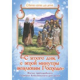 Карпухина Ю., Андреева И.