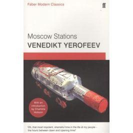 Yerofeev V. Moscow Stations. A Poem