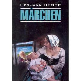 Hesse H. Maerchen