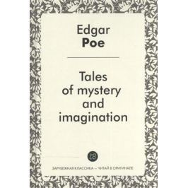 Poe E. Tales of mystery and imagination