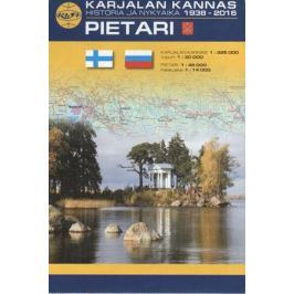 Карта. Pietari. Karjalan Kannas. Historia ja Nykyaika. 1938-2016 (на русском и финском языках)